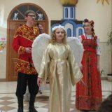 Ангел и ведущие