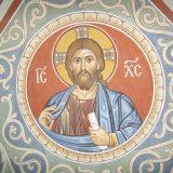 Новый Валаам. Христос
