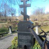 Лиепая. Памятный знак  погибшим в Цусимском сражении