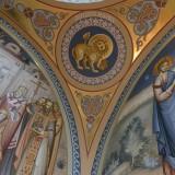 Символические изображения евангелистов. Лев