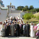 Группа паломников в Риме