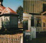 Ковнатово