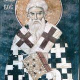 Святой апостол от 70-ти Иаков