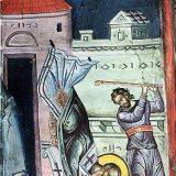 Мученическая смерть в Иерусалиме