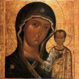Московский список из Елоховского собора