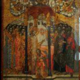 Посвящение в епископы