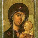 Петровская икона Божией Матери (икона-пядница из Успенского собора Кремля)