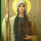 св. Нина, просветительница Грузии