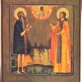 свв. Павел Фивейский и Иоанн Кущник