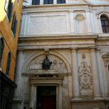 Церковь Сан Джулиано, Венеция (где покоятся мощи Павла Фивейского)